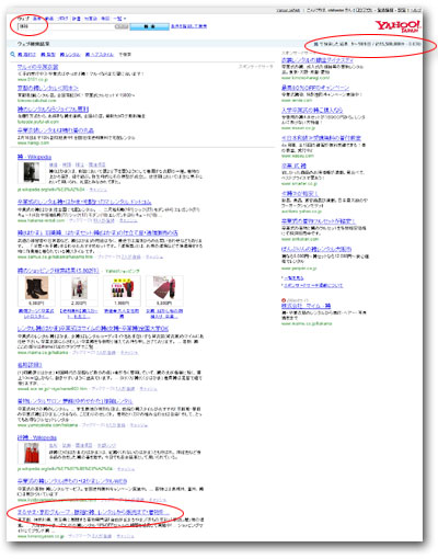まるやま・京彩グループ - 振袖と袴、レンタルから販売まで・着物を取り扱う地域に根ざした呉服店