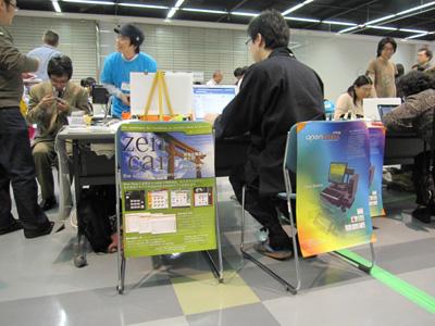 Zen Cart.jp、OpenBravo-pos.jpブース