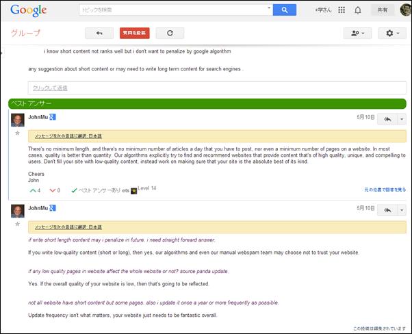 Google Webmaster Help Forum
