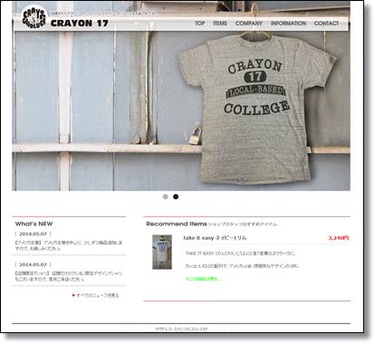 CRAYON17 オリジナルTシャツショップ