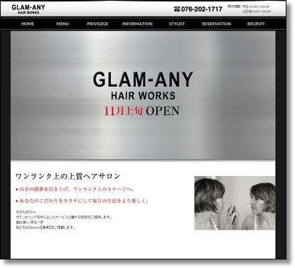 金沢・石川の美容室 GLAM-ANY グラメニー