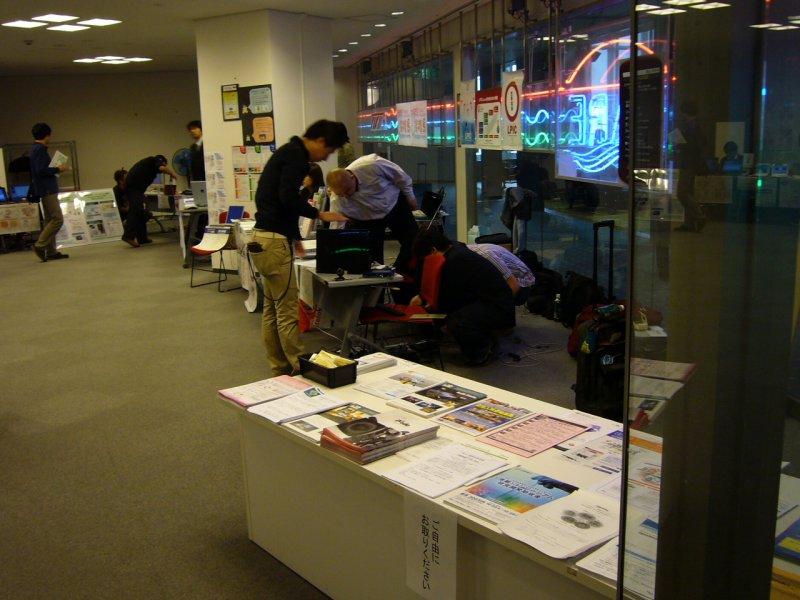 KOF2008:関西オープンソース2008004