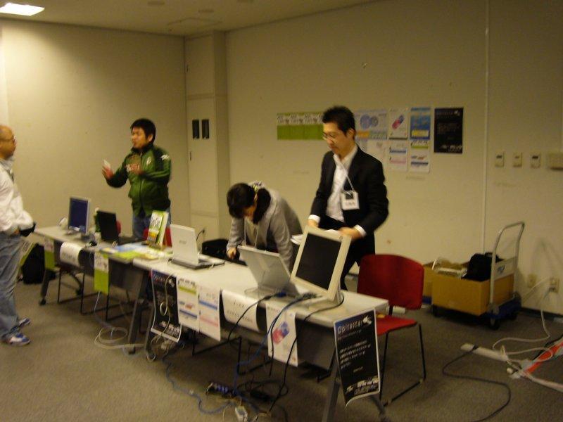 KOF2008:関西オープンソース2008005