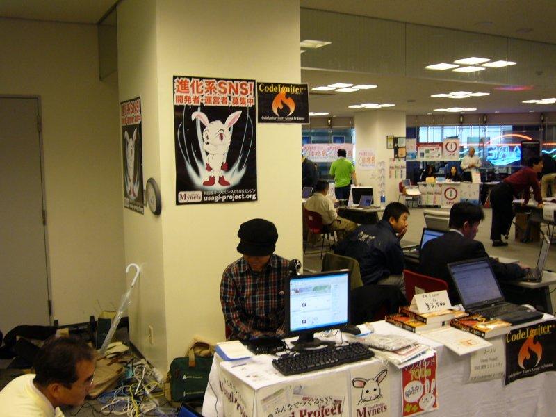 KOF2008:関西オープンソース2008006