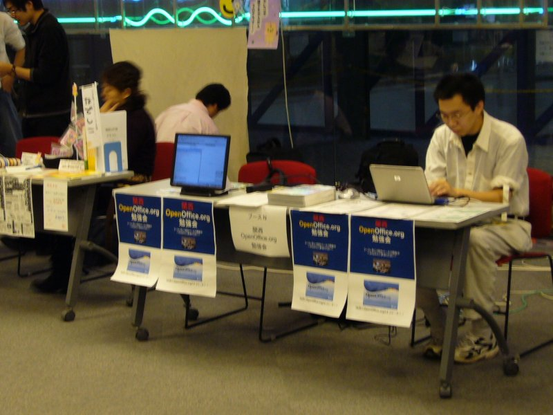 KOF2008:関西オープンソース2008007