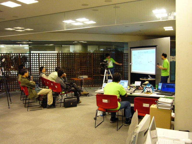 KOF2008:関西オープンソース2008008