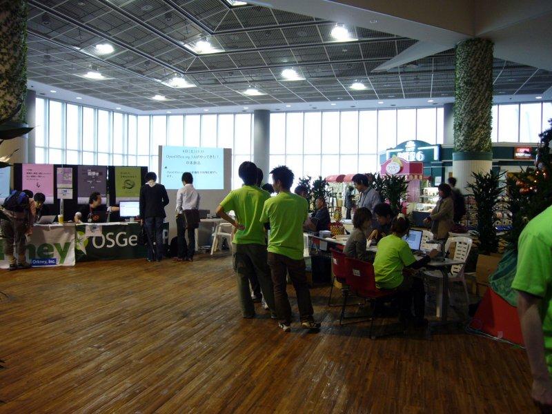 KOF2008:関西オープンソース2008014