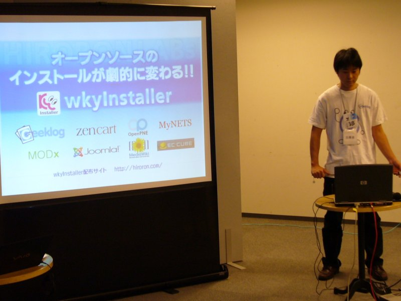 KOF2008:関西オープンソース2008016