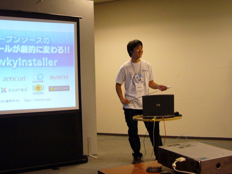 KOF2008:関西オープンソース2008017