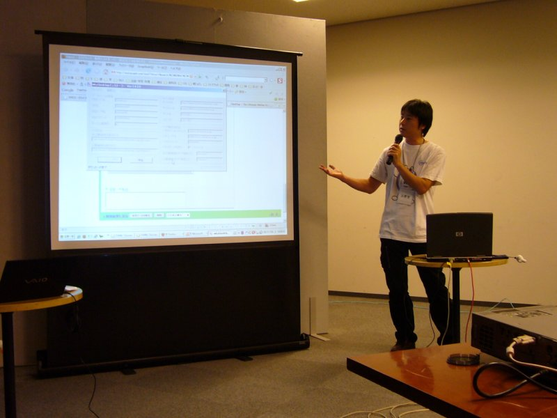KOF2008:関西オープンソース2008018