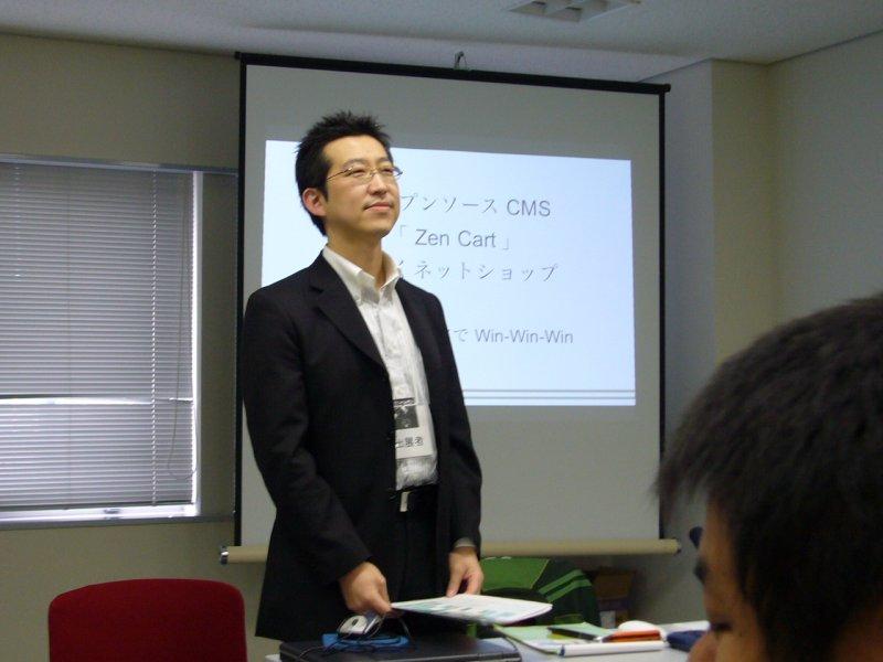 KOF2008:関西オープンソース2008022
