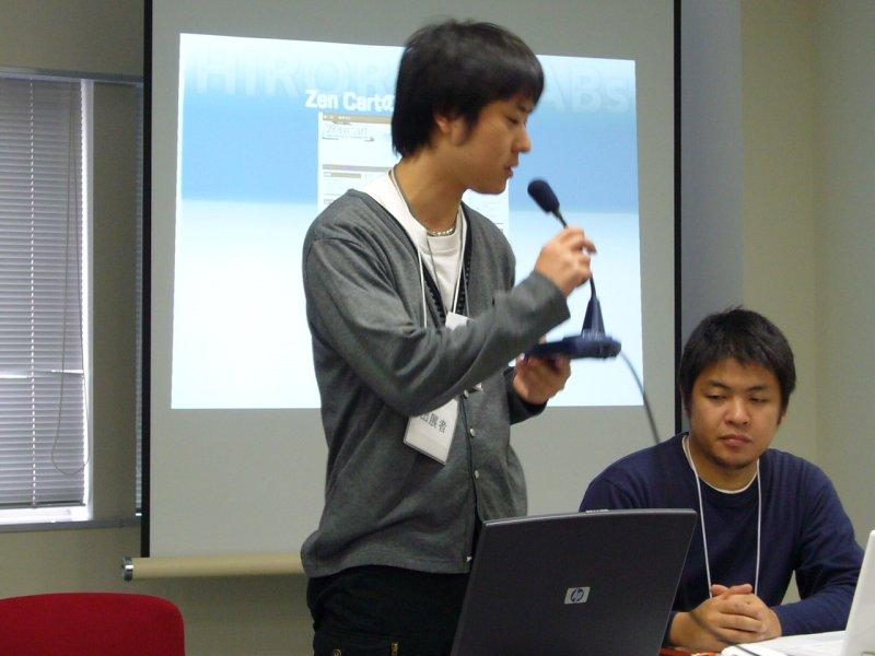 KOF2008:関西オープンソース2008028
