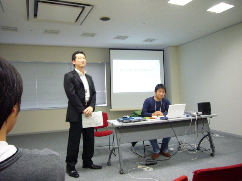 KOF2008:関西オープンソース2008029