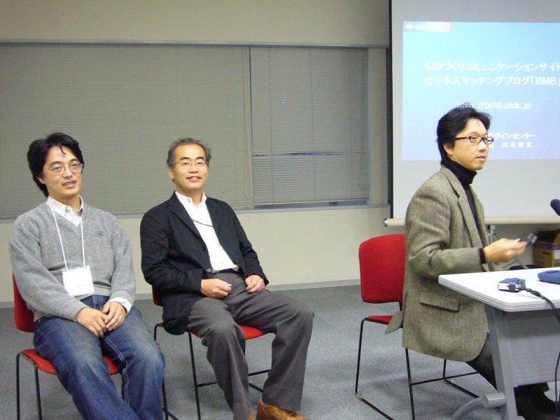 KOF2008:関西オープンソース2008032