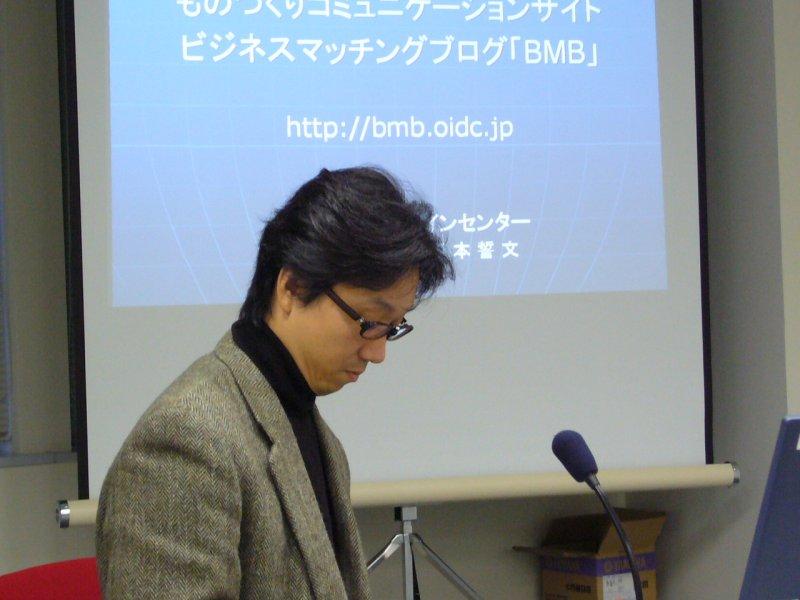 KOF2008:関西オープンソース2008033