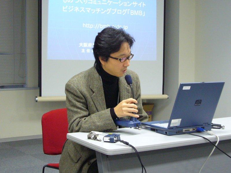 KOF2008:関西オープンソース2008035