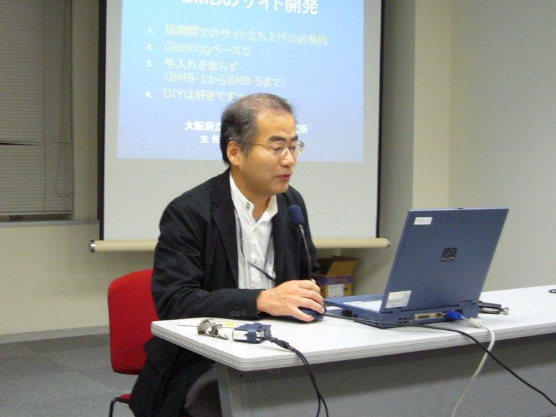 KOF2008:関西オープンソース2008036