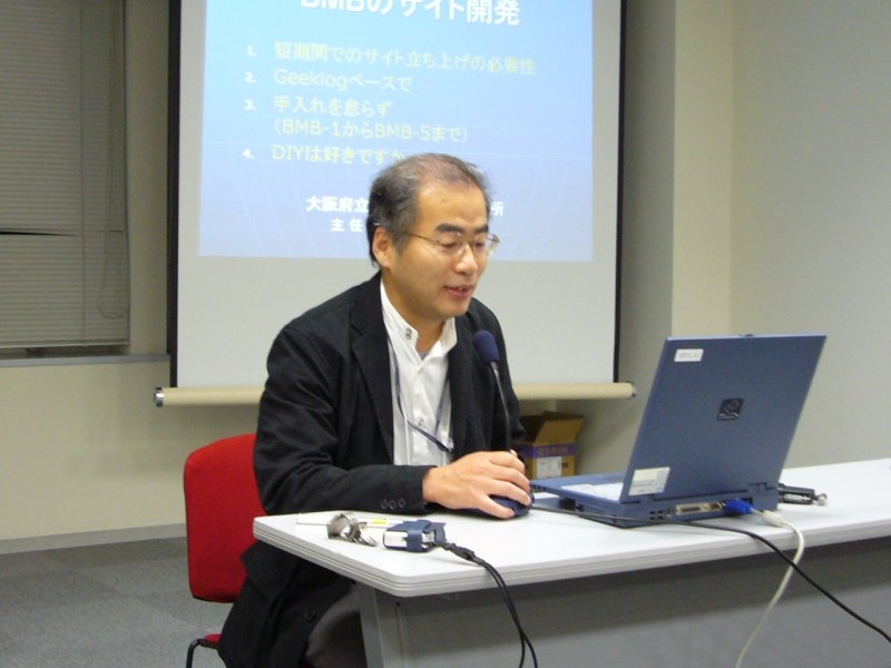KOF2008:関西オープンソース2008037