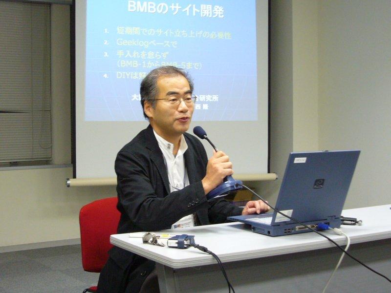 KOF2008:関西オープンソース2008039
