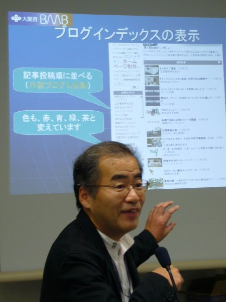 KOF2008:関西オープンソース2008041