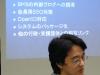 KOF2008:関西オープンソース2008045