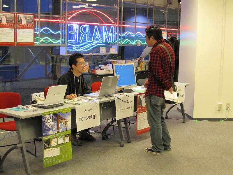 KOF2009:関西オープンソース2009resize0001