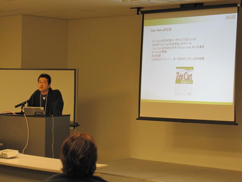 KOF2009:関西オープンソース2009resize0008