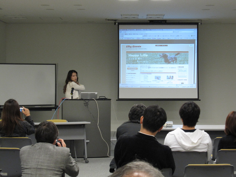 KOF2009:関西オープンソース2009resize0024