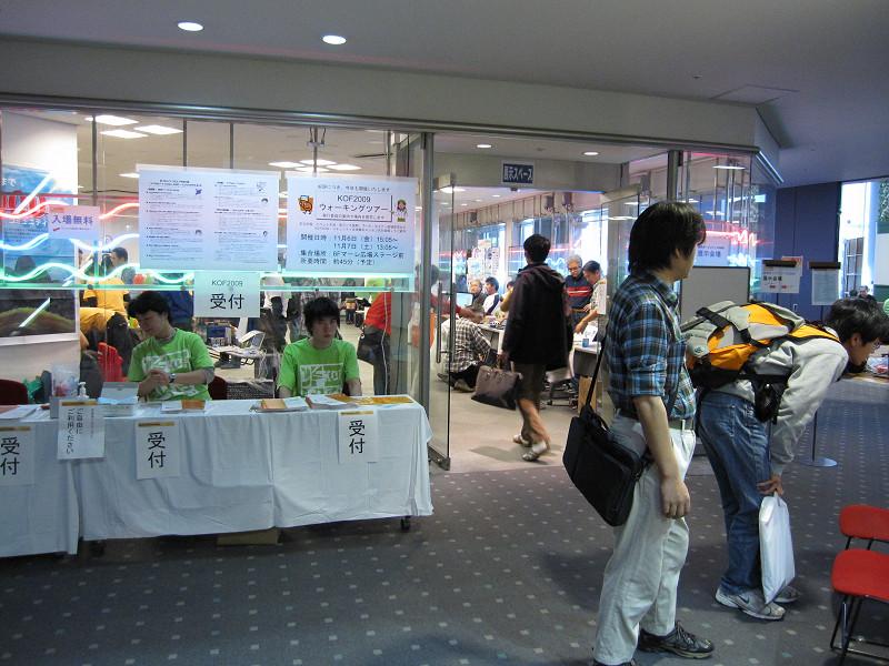 KOF2009:関西オープンソース2009resize0029