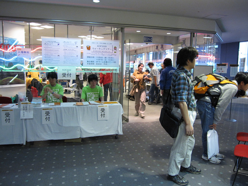 KOF2009:関西オープンソース2009resize0030