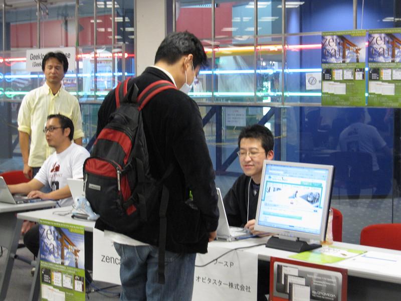 KOF2009:関西オープンソース2009resize0036