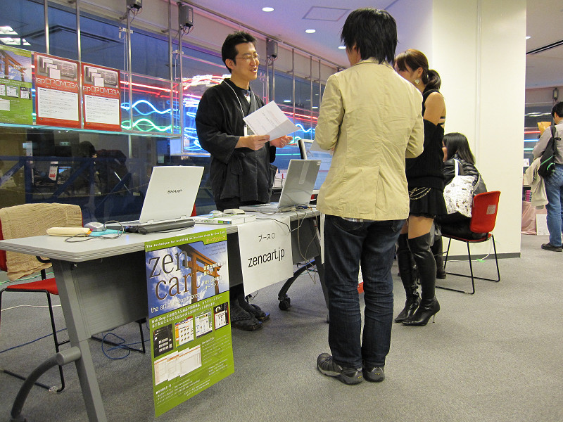 KOF2009:関西オープンソース2009resize0038