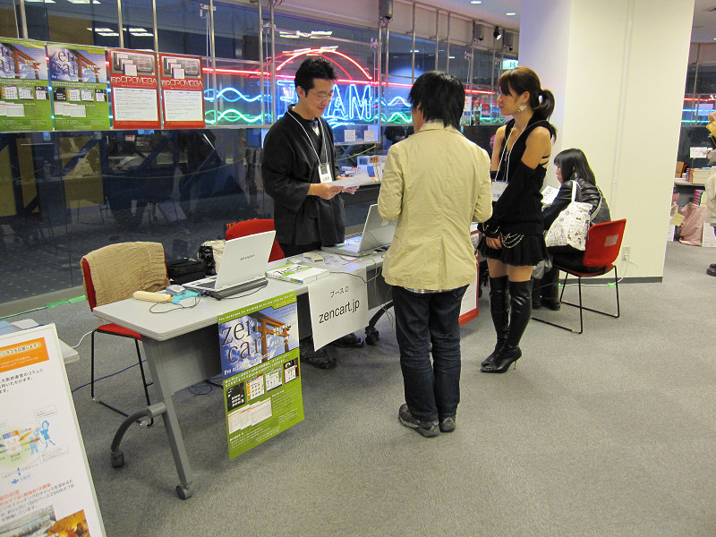 KOF2009:関西オープンソース2009resize0039