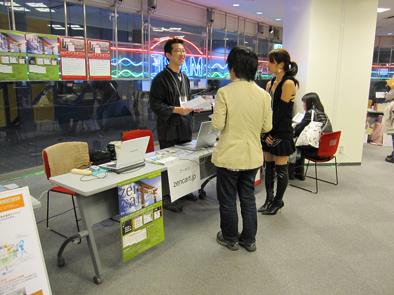KOF2009:関西オープンソース2009resize0040