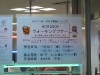 KOF2009:関西オープンソース2009resize0031