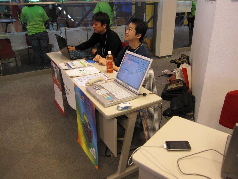 KOF2010:関西オープンソース2010_0513