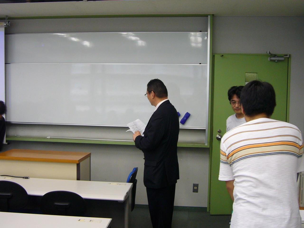 オープンソースカンファレンス2008Kansai@Kyoto3
