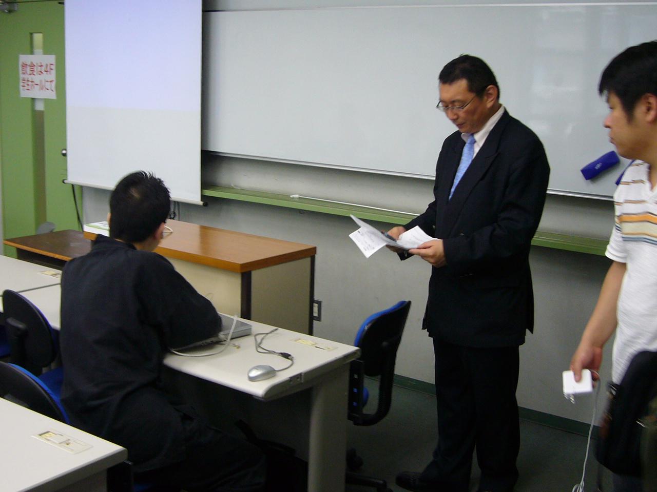 オープンソースカンファレンス2008Kansai@Kyoto10