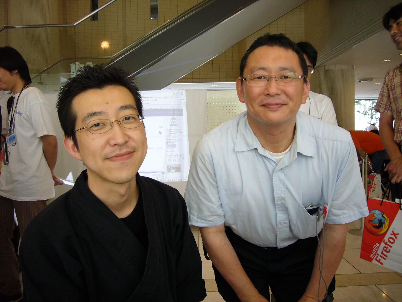オープンソースカンファレンス2008Kansai@Kyoto13
