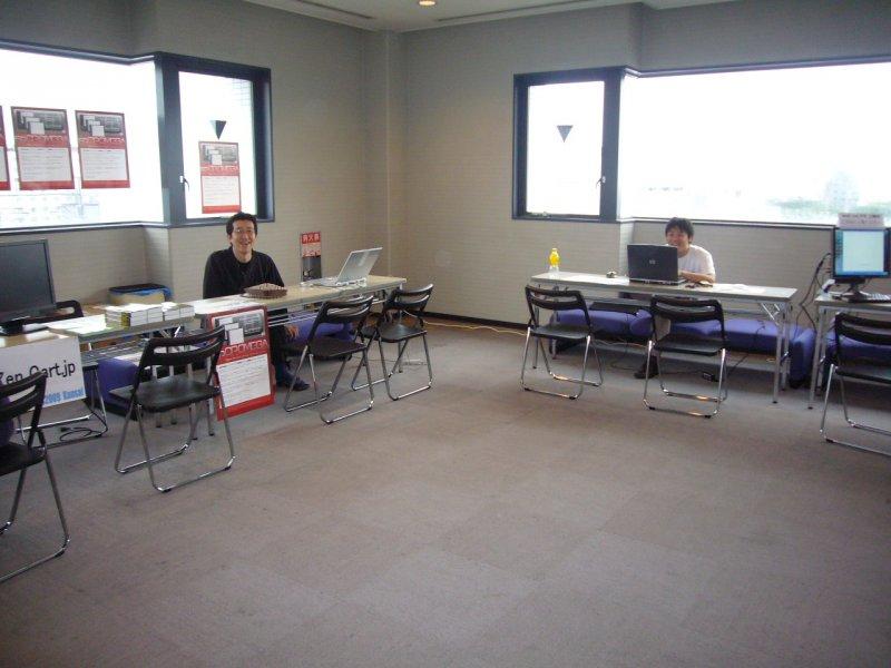オープンソースカンファレンス2009Kansai001
