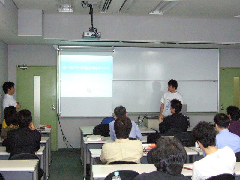 オープンソースカンファレンス2009Kansai014