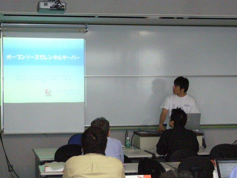 オープンソースカンファレンス2009Kansai015