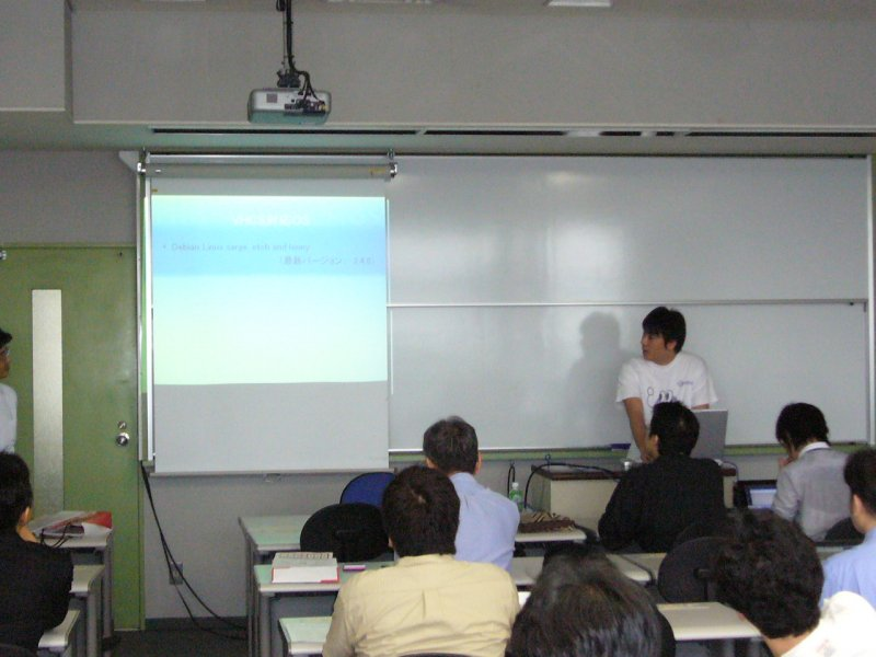 オープンソースカンファレンス2009Kansai019