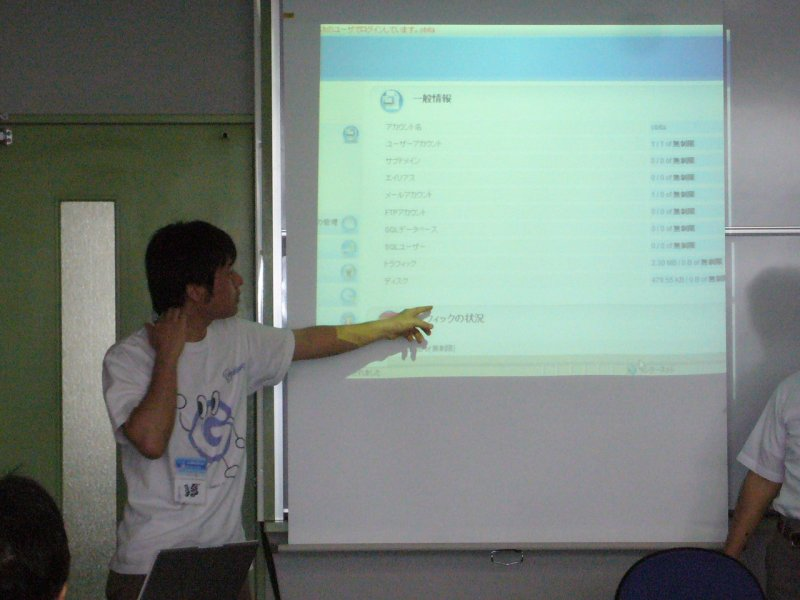 オープンソースカンファレンス2009Kansai028