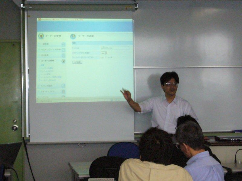 オープンソースカンファレンス2009Kansai029