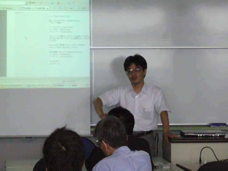 オープンソースカンファレンス2009Kansai032
