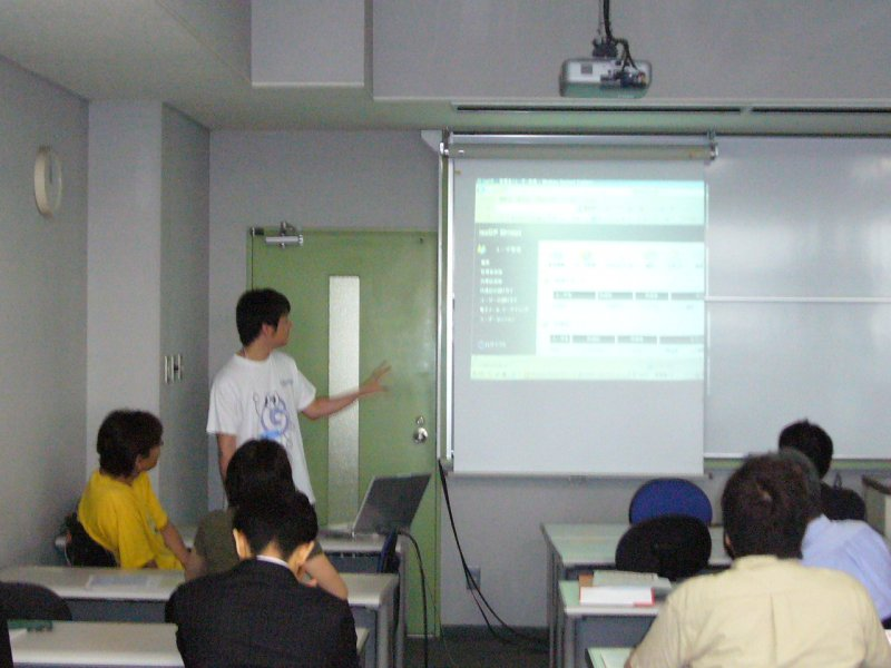 オープンソースカンファレンス2009Kansai035