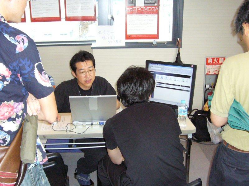 オープンソースカンファレンス2009Kansai039