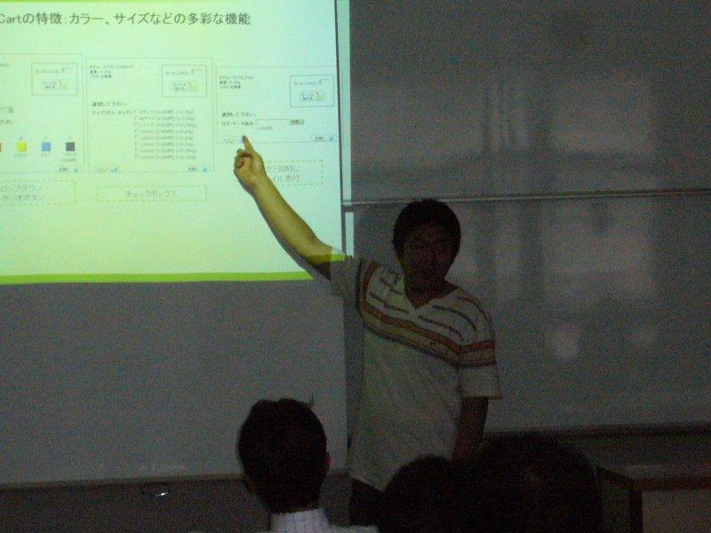 オープンソースカンファレンス2009Kansai053