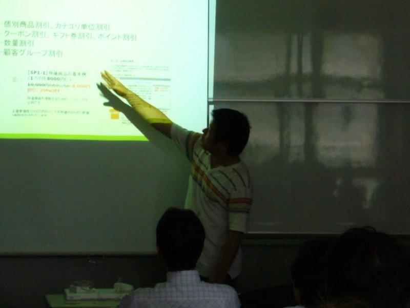 オープンソースカンファレンス2009Kansai054